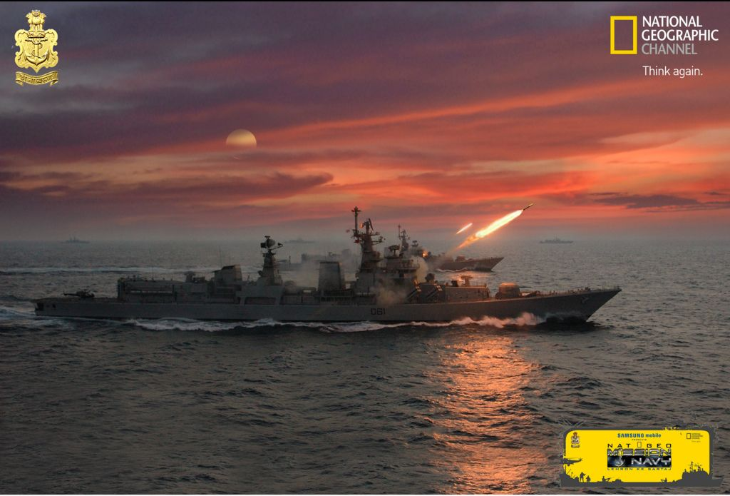 Indian Navy Image Gallery Wallpapers: Mornie Alantië, Memento Mori